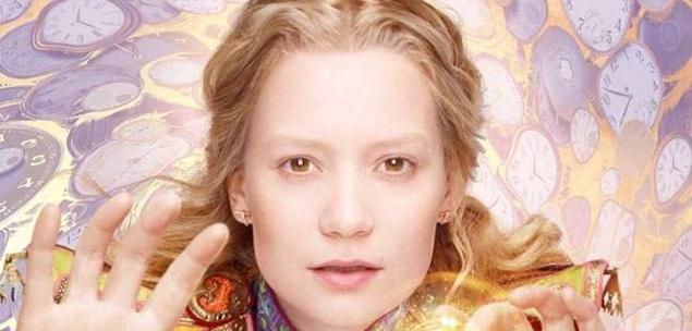 Mia - Alice do Outro Lado do Espelho