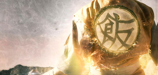 dragon ball z a light of hope