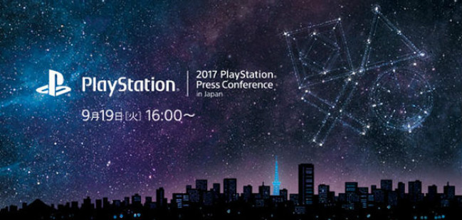 PlayStation Press Conference in Japan