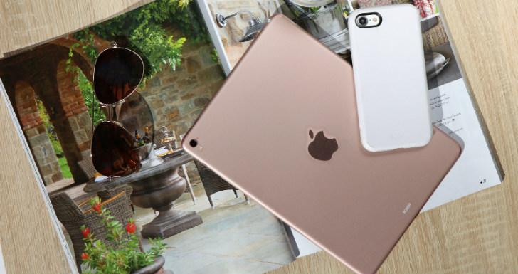 kmp capas apple protective skin