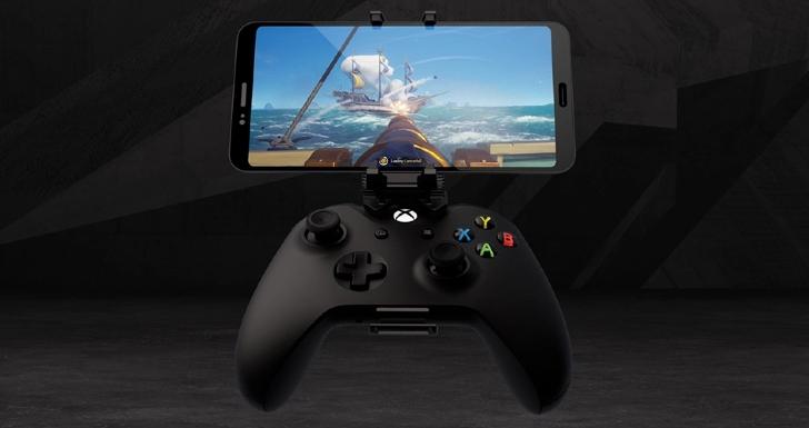 Project xCloud Xbox